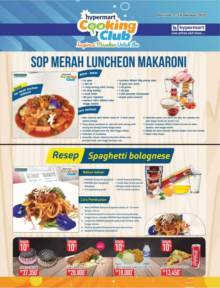 Promo Hypermart 3