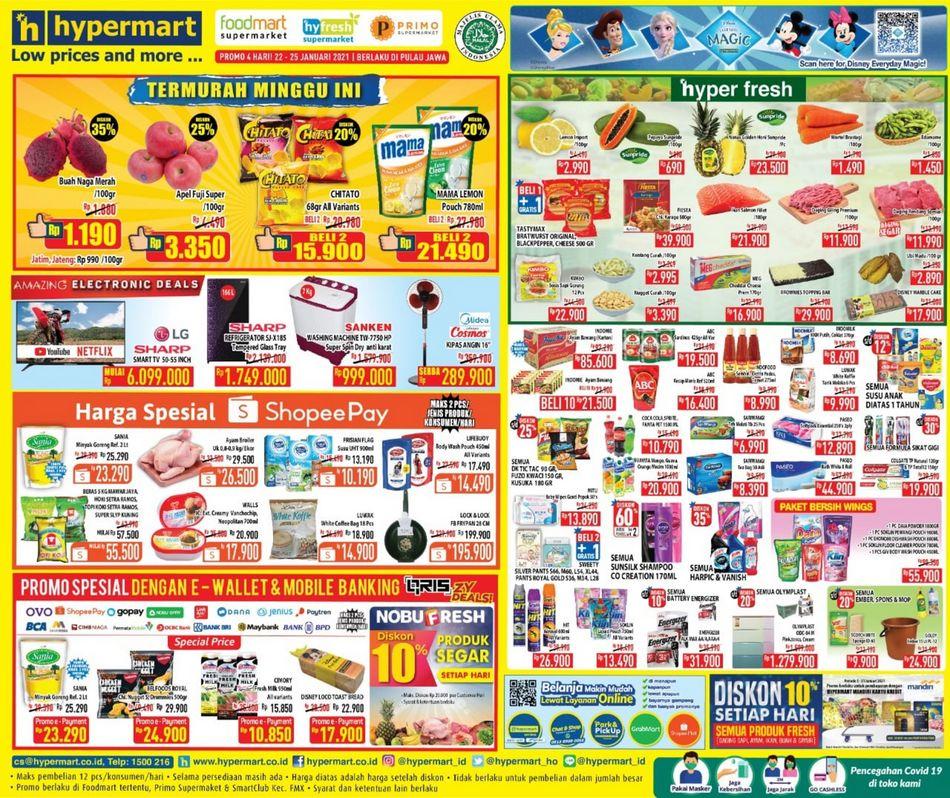 Promo Hypermart 1